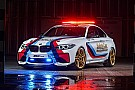 Che bomba la BMW M2 Coupé Safety Car per la MotoGP!