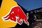 Анализ: избавится ли Red Bull с новыми цветами от старых проблем?