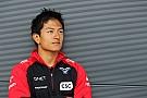 Haryanto fue confirmado como piloto de Manor