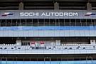 Ufficiale: la TCR torna a Sochi il 2-3 luglio