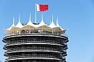 Previsão aponta clima quente e seco para GP do Bahrein