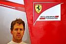 Una tuerca del neumático fue el problema de Vettel