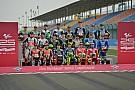 MotoGP 2017: Wer bekommt den Zuschlag für den freien Platz?