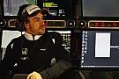 FIA允许阿隆索重返驾驶舱 ,周五体检决定参赛可能性