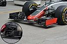 Технический брифинг: переднее антикрыло Haas VF16
