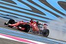 Raikkonen Vettel'i suçlamıyor