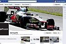 Facebook yarışmasına katılın Formula 1 bilekliği kazanın