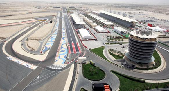Bahreyn GP Cumartesi antrenmanı - canlı