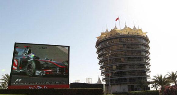 Protestocuların hedefi Bahreyn GP