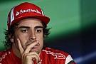 Alonso Ferrari'nin gelişimine olumlu bakıyor
