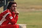 Alonso: Ferrari 'yenilmez' bir araç istiyor