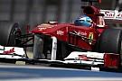 Alonso: Sıralama turlarında potansiyelimizi aştık