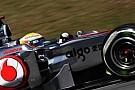 Brezilya Grand Prix 2011 Cuma 2. antrenmanları - Hamilton önde