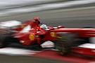 Alonso: Gelecek yıl şampiyonluğa yarışacağız