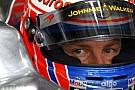 McLaren: 'Button'ın podyumu inanılmaz'