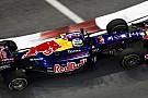 Vettel: Cuma antrenmanları önemli değil