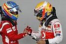 Alonso, RBR'yi yakalamak için McLaren'ın yardımına güveniyor