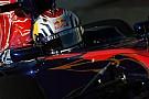 Toro Rosso'nun 2012 pilotları sezon sonunda belli olacak