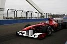 Alonso antreman performansından memnun kaldı