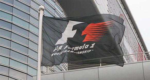 Cvc: F1 satılık değil