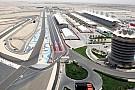 Bahreyn 'yakın gelecekte' dönmek istiyor