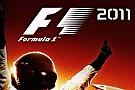F1 2011 Eylül ayında geliyor
