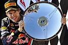 Vettel Avustralya'da çok rahat kazandı