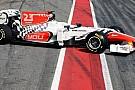 HRT F111'i Avustralya'da test edecek