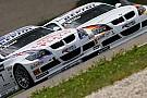 BMW fabrika takımı, WTCC'den ayrıldı