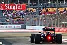 Singapur Grand Prix Cuma 2. antrenman turları - Vettel günü lider tamamladı