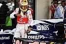 Hamilton: 'Hayatımın en iyi turuydu'