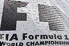 Summerton ABD'li Cypher ile F1'i hedefliyor