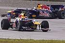 Red Bull: Benzer bir olay tekrarlanmayacak