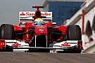 Ferrari: Acilen harekete geçmemiz lazım