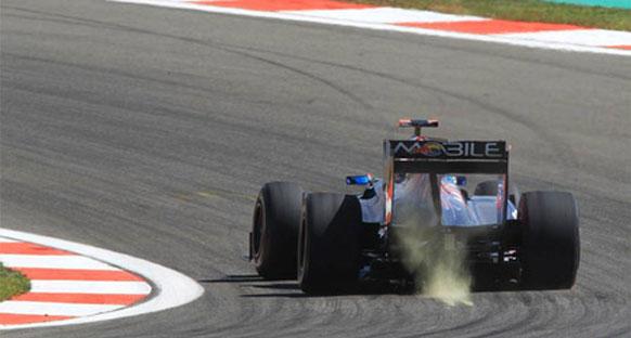 Vettel: F-kanal sistemi henüz tam hazır değil