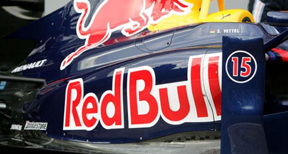 Hamilton: 'Red Bull F kanalla birlikte daha çok güçlenecek'