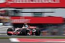 Lewis Hamilton'la Silverstone'da bir tur