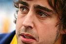 Alonso Renault'dan emin değil