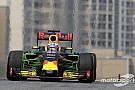 Ricciardo denge sorunlarından şikayetçi