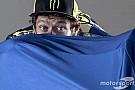 Rossi gelecek yıl kendi takımını kurmak istiyor