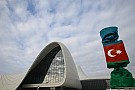 Azerbaycan Grand Prix tehlikede mi?
