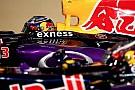 Ricciardo: '2015 bizi daha güçlü yaptı'