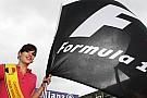 FIA yenilenmiş 2016 F1 takvimini açıkladı