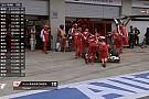 Avustuya GP sıralama turlarında büyük sürpriz