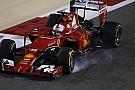 Vettel: İstediğim ritmi yakalayamadım