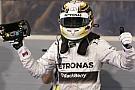 Hamilton 2015 yılında daha baskın olmak istiyor