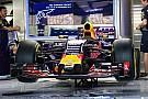 Red Bull підписала контракт на двигуни