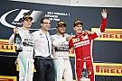 Гран Прі Японії: гонка
