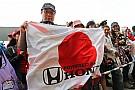 Гран Прі Японії: Цікаві факти