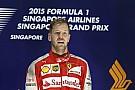 Гран Прі Сінгапуру: гонка